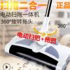 电视购物同款智能扫地机充电懒人擦地机款贴牌美规欧规扁插110伏