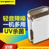批发欧井OJ-163E家用除湿机自动除湿器空气净化干燥器抽湿机厂家