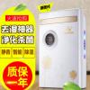 申花家用除湿机自动除湿器空气净化干燥器抽湿机衣柜迷你抽湿机