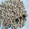 烟气脱硫脱硝吸附剂 厂家直销量大优惠
