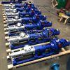厂家直销优质G型防爆变频污泥单螺杆泵 不锈钢无极调速浓浆泵