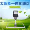 厂家直销鼎立太阳能板 LED节能灯 太阳能路灯一体化