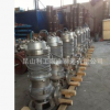 厂家直销WQ不锈钢潜水排污泵/污水泵/污泥泵150WQP130-30-22