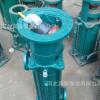 厂家直销DL系列多级泵 65DL32-15x6立式多级消防泵