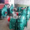 ZGB高扬程重型渣浆泵 100ZGB-400尾矿渣浆泵 输送矿渣用泵