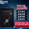 便携式室内臭氧消毒机甲醛环境治理机臭氧发生器厂家直销价格