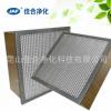 全国销售箱式空气过滤器 镀锌框高效过滤网中效空气过滤器