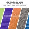 厂家定制 活性碳过滤网 除甲醛过滤网 不锈钢铝边框 pm2.5过滤网