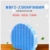 适配夏普净化器滤网KC-Z200SW/Z280SW/Z380SW加湿过滤网FZ-Z380FM