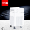 恒佳境厂家专业直销极简实用旋钮调控 家用小型可移动净化设备