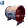 消防排烟风机 轴流 防火 耐高温排烟 排烟 高质量 国家规定