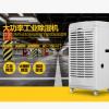 德业工业除湿机DY-690EB 地下室抽湿机仓库配电房档案馆车间除湿