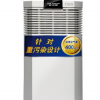 空气净化器 家用 除甲醛 史密斯负离子净化器 空气净化器批发