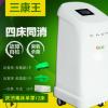 三康王 床单位臭氧消毒机床单位臭氧消毒器家用四床杀菌病床消毒