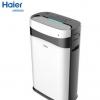 海尔空气净化器家用电器 除烟除尘除甲醛负离子净化器 空气清新器