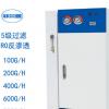 RO反渗透商用净水机 5级过滤 源头 商用直饮水机 商用净水器厂家