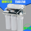 RO反渗透家用净水机厂家 5级过滤 源头工厂 直销 厨房净水器