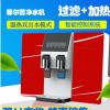 净化加热一体机厂家 温热双出水5级过滤 一件代发 厨房净水机