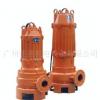 广一水泵 潜水排污泵 污水泵 潜污泵WQG7-7-0.55/2水泵销售