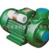 厂价直销 广一家用清水泵 1DK-20 1寸清水泵 广一泵 家用泵