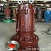 专业生产高铬合金耐磨潜水渣浆泵ZJQ85-15-7.5潜水吸沙泵过流件