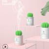 3life叁活带灯创意仙人掌空气加湿器仙人球迷你USB办公家用加湿器