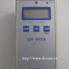 固体负离子测试器COM-3010