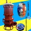 河道抽沙泵高铬合金耐磨排污潜水渣浆泵NSQ260-18/22鱼塘清淤泥浆