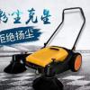 厂家直销 电动手推式扫地机 小型清洁设备工厂车间扫地机道路清
