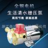 气体增压泵 220v增压水泵 家用电动水泵 晋