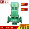ISG40-160立式管道泵 ISG防爆管道离心泵 家用冷热水增压管道泵