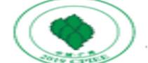 第十三届广州国际环保产业博览会