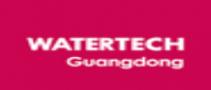 2019广州国际水处理技术与设备展览会