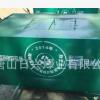 厂家直销 人力垃圾车 人力保洁车 环卫三轮车 人力清洁车 可订做