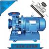 供应ISW250-315A增压管道泵 清水增压电泵 单级单吸管道增压水泵