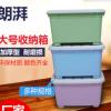 整理箱塑料衣服收纳箱大号塑料收纳箱塑料储物箱衣物收纳河南郑州