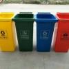 分类垃圾桶 塑料垃圾桶 户外垃圾桶 120升垃圾桶
