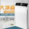 空气净化器家用去除甲醛雾霾PM2.5杀菌除烟除尘卧室负离子净化器