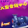 现货供应济南 ISW100-125卧式 高扬程11KW高压管道循环泵