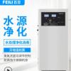 飞立FL-820A大型工业臭氧消毒机 水消毒臭氧发生器 水冷式 臭氧机