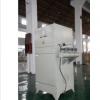 工业除尘器 超虹除尘器 电磁脉冲除尘器 CH220 除尘器 铁屑除尘器