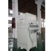 超虹除尘器 粉体设备配件厂家供应 电磁脉冲除尘器 CH220 除尘器 喷砂除尘器