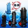 杭州厂家直销 WQ/QW潜水排污泵 200WQ300-20-37 污水泵 潜污泵