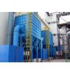 布袋除尘器 粉体设备配件厂家厂家直销 高效环保 除尘效率高