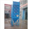 粉体设备配件厂家生产 横插式滤筒式除尘器 厂家优惠
