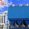 新乡市粉体设备配件厂家生产除尘器 专业除尘设备 一手货源 质量保证 单品主打
