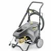 凯驰HD6-15-4高压清洗机大脚轮胎设计特别方便移动