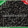 厂家直销低价批发 优质柱状活性炭滤料 高效环保活性炭滤料