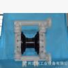 实力厂家 耐用气动喷漆隔膜泵 自吸式高效气动隔膜泵 产地货源