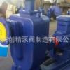 ZW型无堵塞铸铁自吸式排污泵 自吸式污水提升泵 污泥回流泵杂质泵